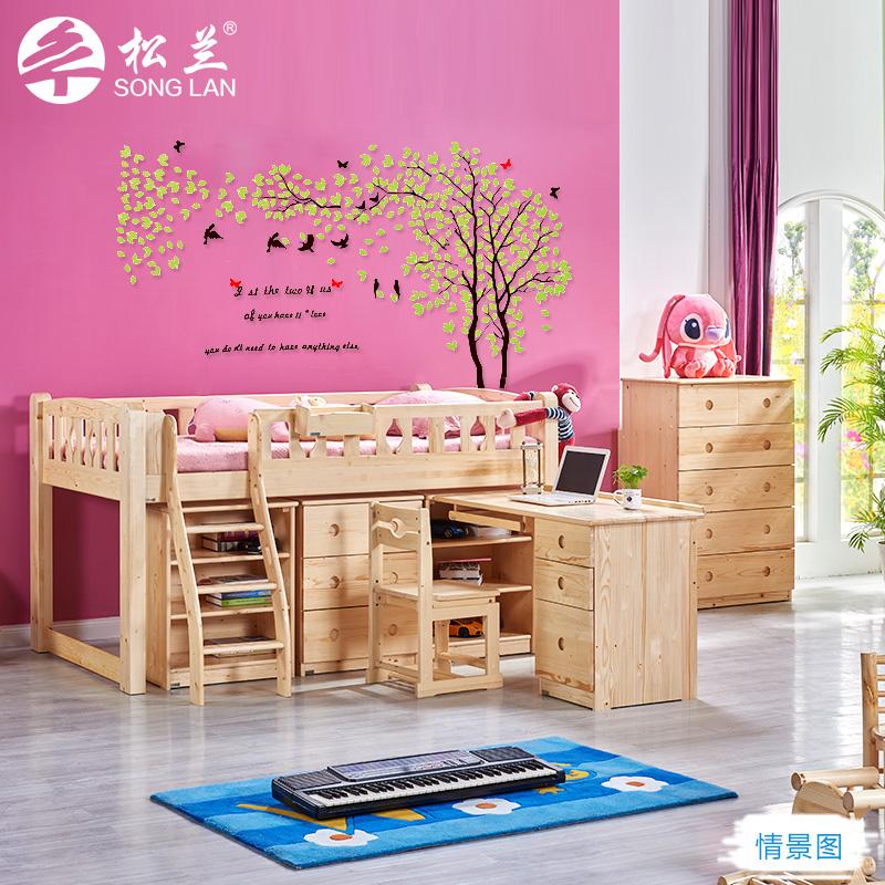 儿童组合床单层