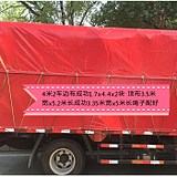 Truck tarpaulin knife scraping cloth coated cloth rainproof cloth waterproof sunscreen Tricycle freight yard warehouse cover cloth, etc.