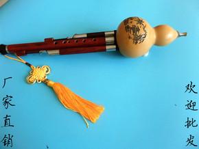 云南民族乐器云生之萧红木 葫芦丝专卖 特价包邮专业音质