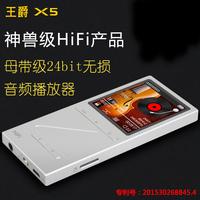 欧恩X5全金属HIFI播放器MP3    hifi无损有屏发烧便携随身听