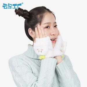 云朵工厂 秋冬写字手套女学生冬可爱卡通保暖毛绒翻盖半指手套