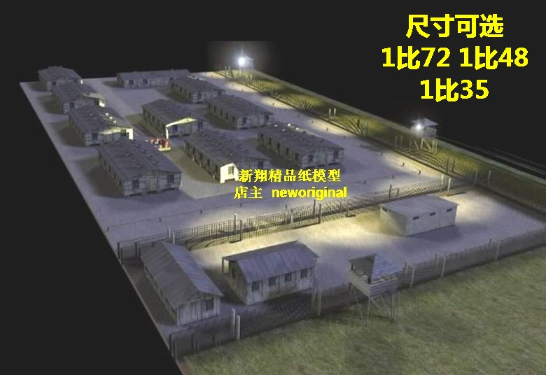 The new model of World War II large military fortress of Xiang army barracks military barracks building scene model