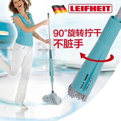 Leifheit德国进口易拧干拖把易吸水去污强不脏手自拧水地拖