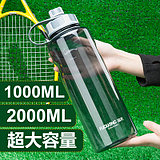 Rich Light and Super Large Capacity Plastic Water Cup Male Portable Water Bottle Space Cup Outdoor Sports Summer Water Bottle 2000 ML