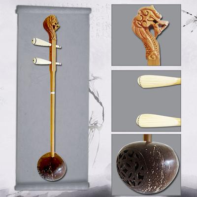 木森乐器人气正品镶花酸枝椰胡乐器厂家直销潮州椰胡乐器天然椰壳