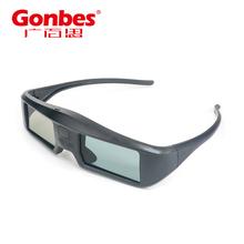 广百思G06BT 主动快门式3D眼镜兼容三星夏普电视爱普生蓝牙投影仪