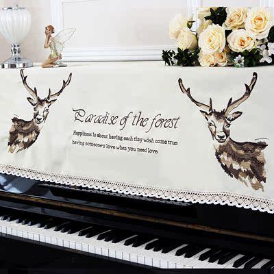 田园风钢琴套