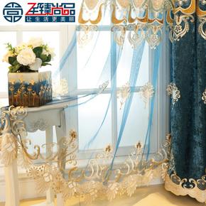 高端定制欧式奢华卧室阳台客厅全遮光绣花植绒蓝色窗帘落地窗成品