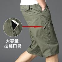 男士短裤七分裤中年