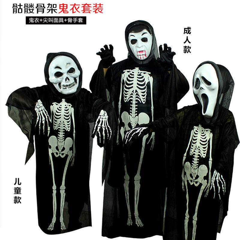 骷髅骨架道具