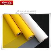 丝网印刷网纱网版 国产优质品 40目 制版材料 高张力丝网布 420目