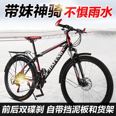 女式山地车自行车24速24寸