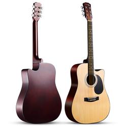 想紅角正品40寸41寸38寸初學練習民謠木吉他新手吉他男女吉它jita