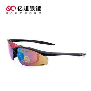 亿超骑行眼镜偏光自行车眼镜架配眼镜男户外运动近视眼镜框 0091