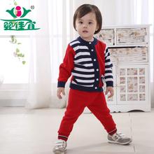 婴佳宜童装2014新款婴儿毛衣针织套装男女童宝宝开衫线衫儿童秋装