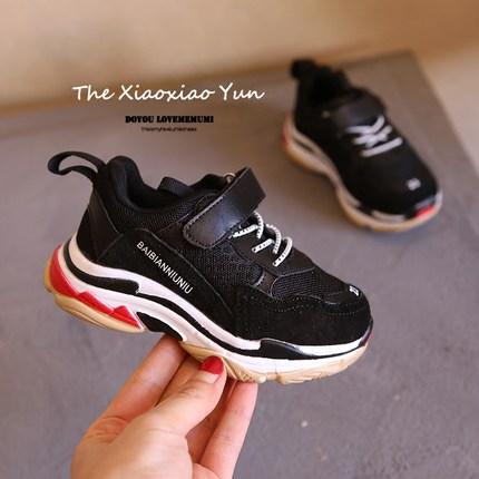 儿童运动鞋女童跑步鞋网面透气1-3-5岁男童宝宝春秋鞋子软底防滑