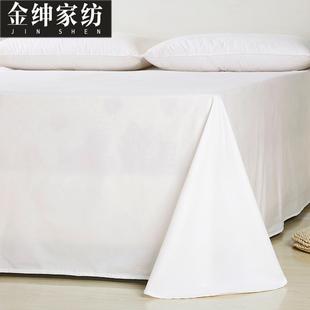 金绅全棉纯棉床单纯色斜纹圆角床单1.2 1.5 1.8m床单人双人单床单