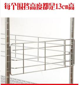 不锈钢色置物架护栏 网线架围边DIY组合围栏收纳架储物架护边侧挡