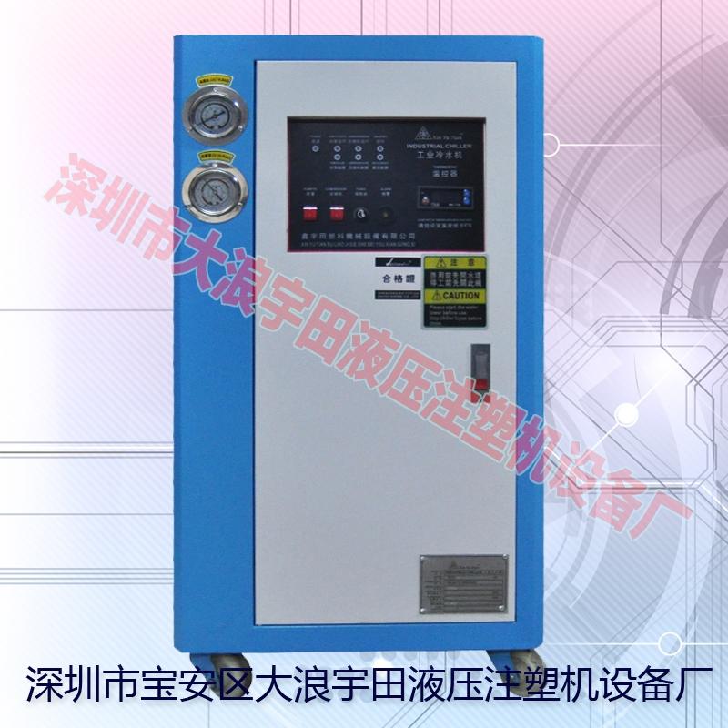水冷机冻水机