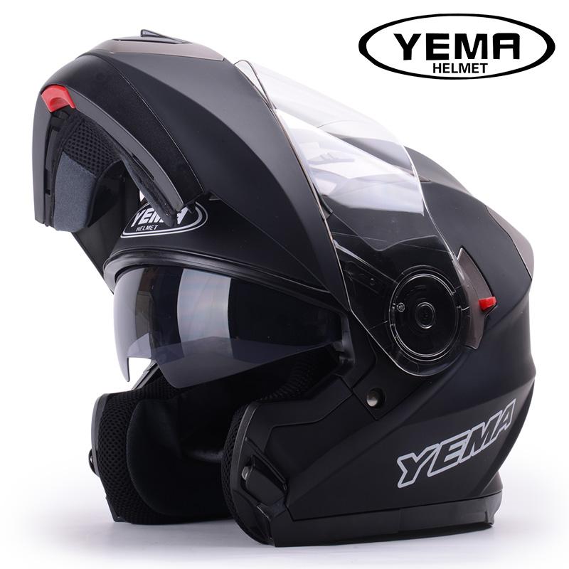 Шлемы мотоциклетные Артикул 520891829342
