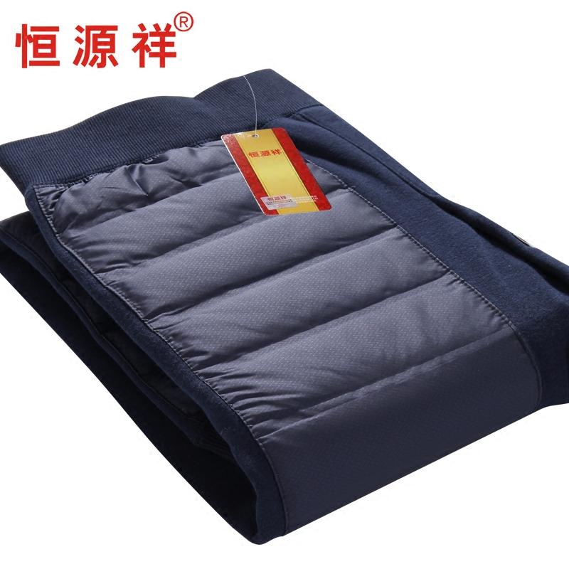 Утепленные домашние брюки Артикул 557290662195