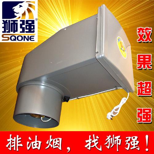 Вытяжные вентиляторы Артикул 44455107573