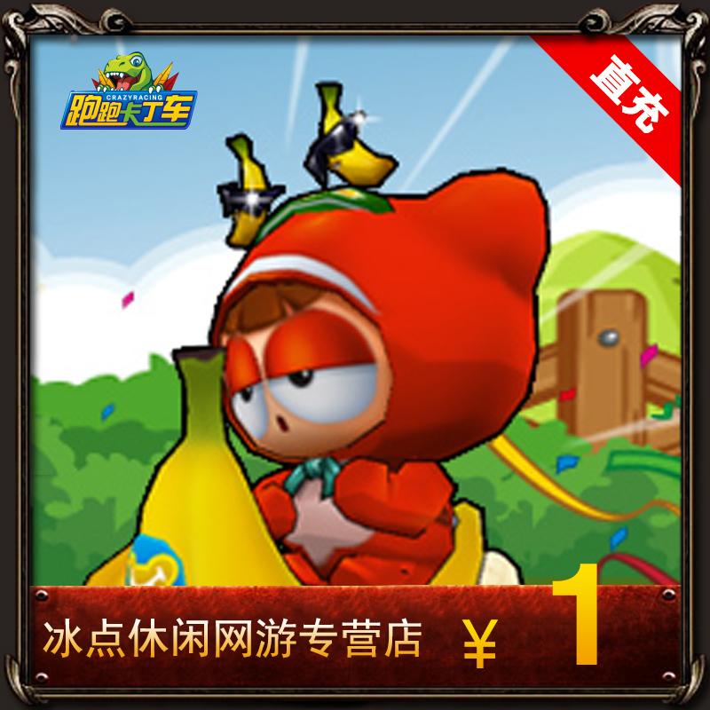 Внутриигровые ресурсы Mabinogi heroes Артикул 13133233125