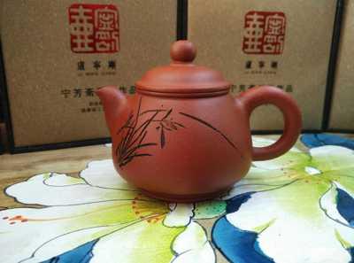鸿薇茶行宜兴紫砂壶茶具茶壶卢宁刚集玉壶兰花壶140cc红泥小品壶