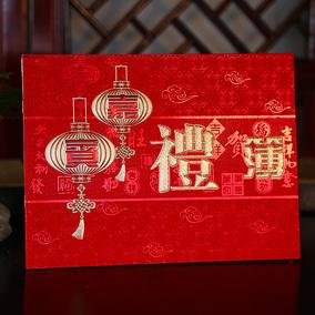 中式欧式礼金本乔迁结婚礼宴账本婚庆礼单礼薄嘉宾喜事通用签到本