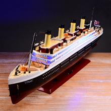 泰坦尼克号模型/长102CM木船模型游轮模型家居装饰摆设品送礼