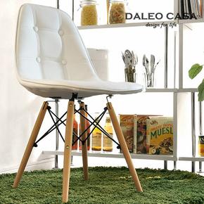 伊姆斯皮椅咖啡休闲餐椅简约办公椅电脑椅洽谈椅设计师创意pu椅子