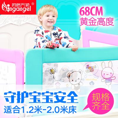 床护栏儿童床围栏宝宝防摔防护栏婴儿床边挡板1.8米2大床通用折叠
