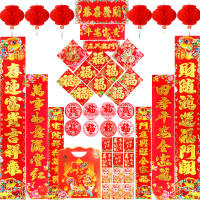 New Year's Spring Festival New Year's Upscale Gift Package 2019 New Year Union Rural Gate Pig Year Decorations Wholesale