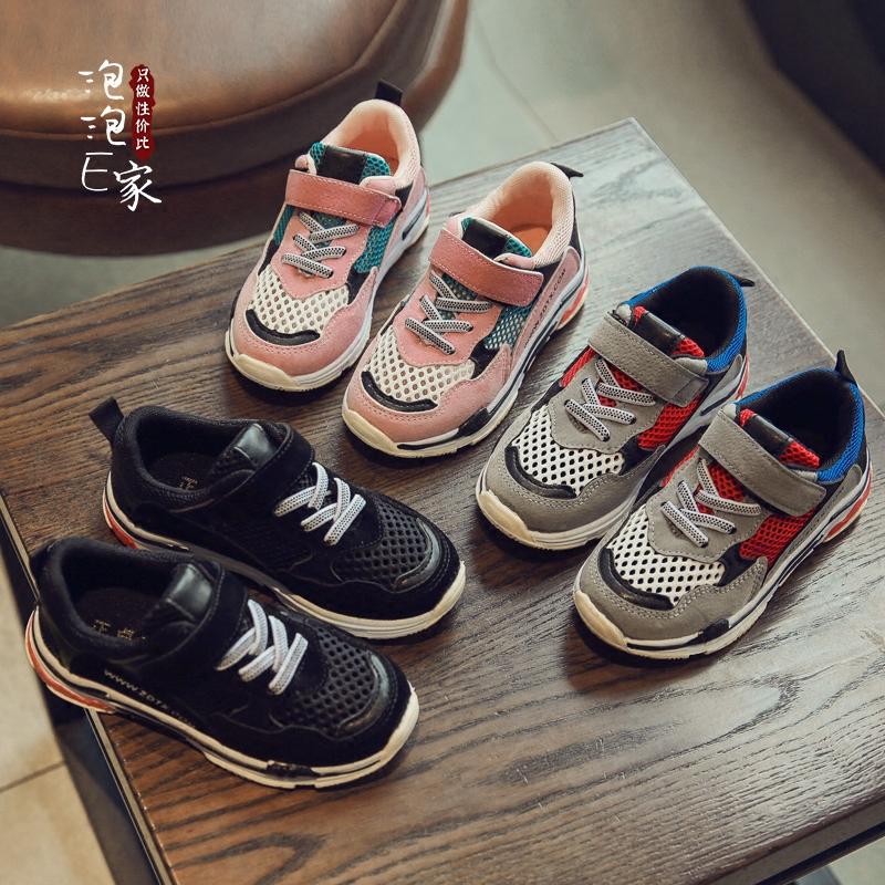 童鞋休闲拼色