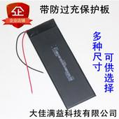T1301国产6P山寨i5仿苹果5S谷峰4s安卓苹果iphone6手机内置电池Y5