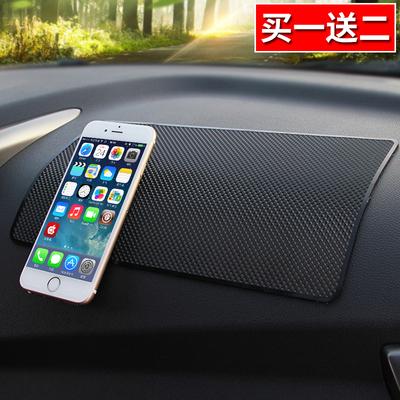 汽车手机支架车载防滑垫车用车载导航仪吸盘式仪表台置物垫多功能
