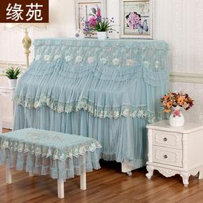 鋼琴罩 全罩蕾絲蓋布套 鋼琴布藝現代簡約琴罩凳罩防塵罩半罩韓國