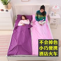 旅行隔脏睡袋旅游必备便携大人双人单人纯棉室内酒店防脏床单被套