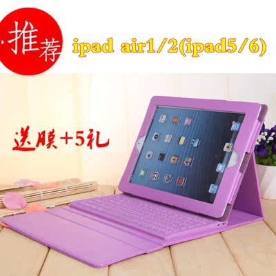 苹果ipad air1保护套6带键盘ipad5皮套无线蓝牙ipad air2壳配件