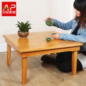 艾品楠竹炕桌炕几折叠小桌子正方形榻榻米茶几地桌矮桌飘窗桌家用
