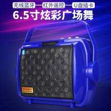 特美声A6-2广场舞蓝牙插卡户外音响移动大功率锂电池跑马灯音箱