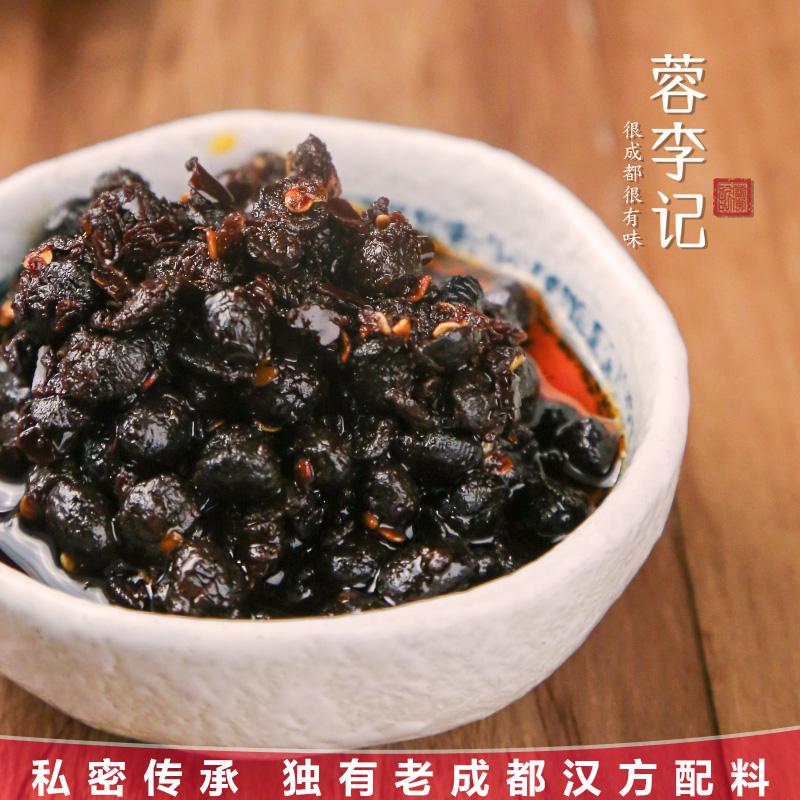 粮油调味_蓉李记 老成都豆豉油辣椒5元优惠券