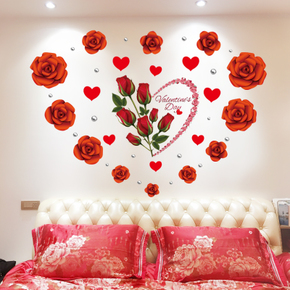 玫瑰花卧室婚房温馨床头墙贴纸客厅沙发自粘装饰壁纸可移除墙贴画