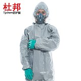 DuPont Tychem F-level chemical protective clothing anti-acid and alkali anti-acid strong chemical protective clothing organic solvent protective clothing