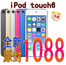 苹果Apple iPod touch6/5代 16G 32G MP4 iTouch6/5港版全新原封