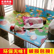 加厚夏季儿童房地毯爬行垫卡通可爱卧室满铺客厅泡沫地垫大号家用