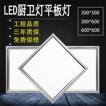 铝材600600超薄正方形天花灯暗装嵌入式平灯面板灯60w照明灯具led