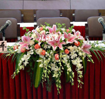 Hangzhou flowers sign the podium table flower conference flower business Taiwan flowers special to send Riverside Xiaoshan speech Taiwan flowers