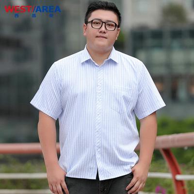 西普岸夏装新款加肥加大码短袖衬衫胖子薄款大号半袖衬衣男士格子