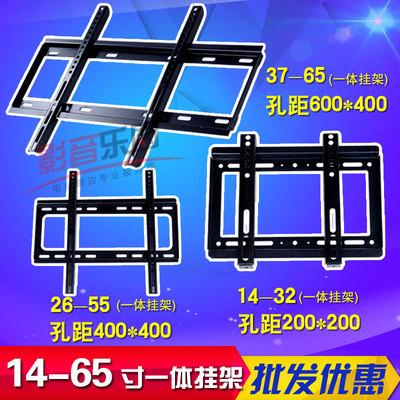 小米65寸液晶電視
